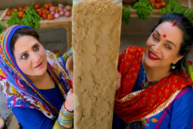 Bushra Ansari Comes With a Bang On Youtube!
