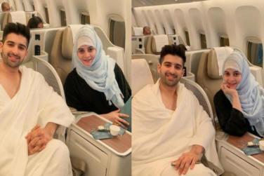 Celebrities Performing Umrah in Ramazan!