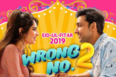 `Wrong No 2` Take Eid Box Office By Storm!