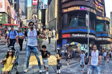 Latest Pictures of Fahad Mustafa with Family!
