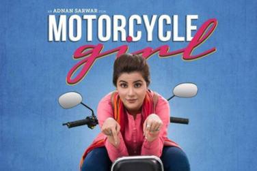 Motorcycle Girl!