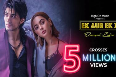 Danyal Zafar`s Debut Music Video At Number One!
