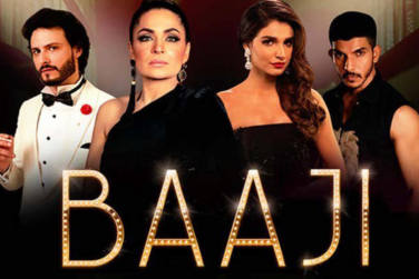 Film Baaji Wins 2 Awards In International Film Festival!