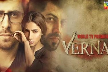 Mahira Khan`s Verna To Have Its World TV Premiere!