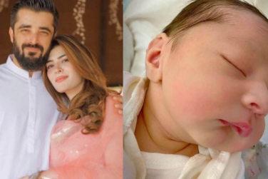 Hamza Ali Abbasi and Naimal Khawar New Born Son Pictures!