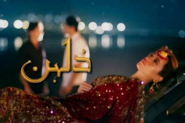 Drama Serial Dulhan Trailer is Out Now!